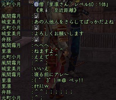 2010-01-20-08.jpg