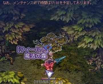 TWCI_2010_11_10_16_50_48.jpg