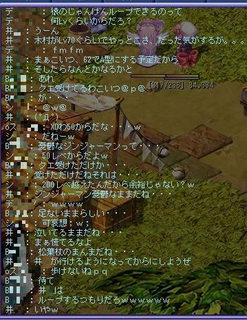 TWCI_2010_11_21_22_13_47.jpg