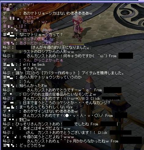 TWCI_2010_11_25_23_4_55.jpg