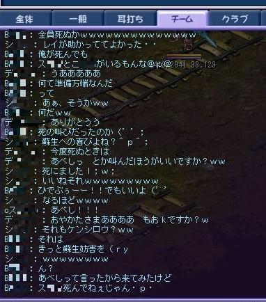 TWCI_2010_11_26_0_4_49.jpg