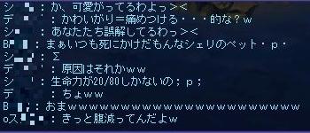 TWCI_2010_11_28_1_37_1.jpg