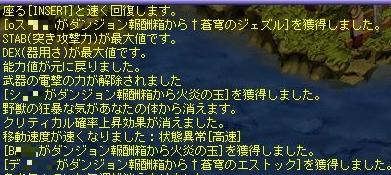 TWCI_2010_11_30_0_10_28.jpg