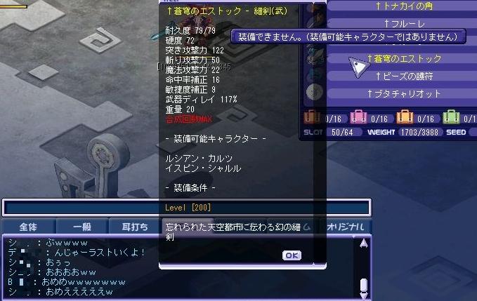 TWCI_2010_11_30_0_9_3.jpg