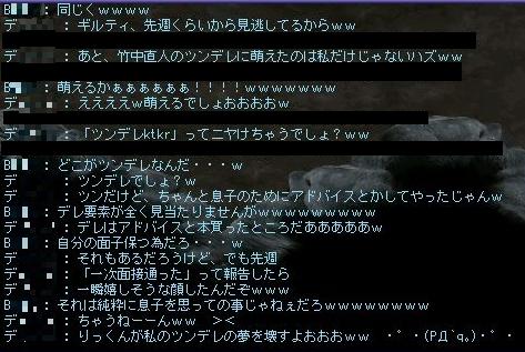TWCI_2010_12_14_22_7_51.jpg