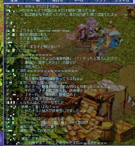 TWCI_2010_12_18_0_22_43.jpg