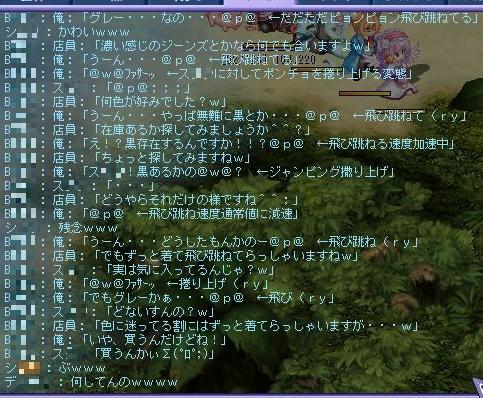 TWCI_2010_12_27_0_20_18.jpg
