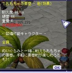 TWCI_2010_3_25_22_56_16.jpg