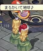 TWCI_2010_5_3_19_7_22.jpg