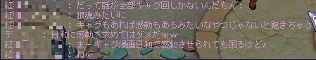 TWCI_2010_9_10_21_48_14.jpg