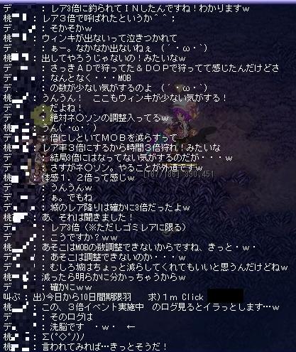 TWCI_2010_9_26_23_34_55.jpg