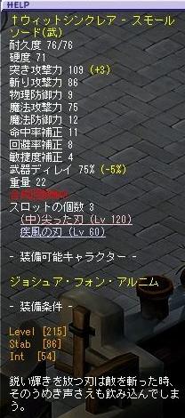 TWCI_2011_1_21_21_31_7.jpg