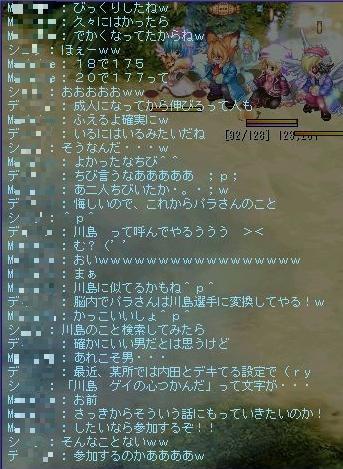 TWCI_2011_2_12_23_48_25.jpg