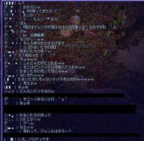 TWCI_2011_2_18_23_7_10.jpg