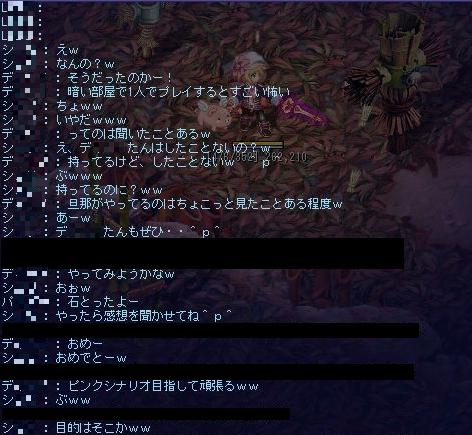 TWCI_2011_2_18_23_7_19.jpg