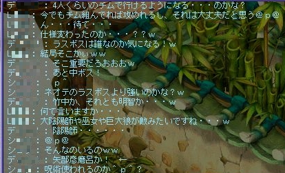 TWCI_2011_2_21_22_6_15.jpg
