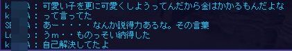 TWCI_2012_4_10_15_20_10.jpg