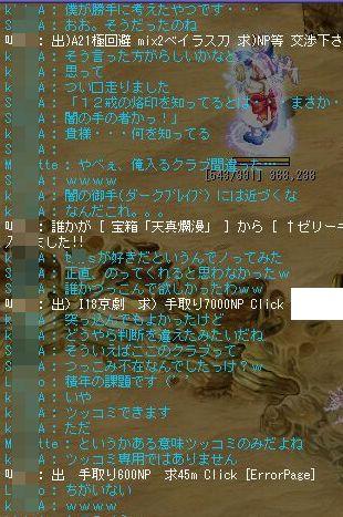 TWCI_2012_4_10_22_10_48.jpg