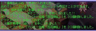 TWCI_2012_4_9_18_58_5.jpg