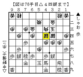 2011-04-04c.jpg