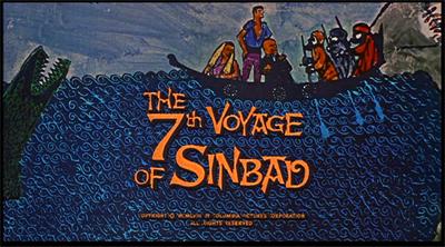 シンドバッド7回目の航海-1