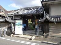 浄得寺001