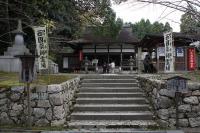 005水観寺