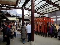 015石切神社
