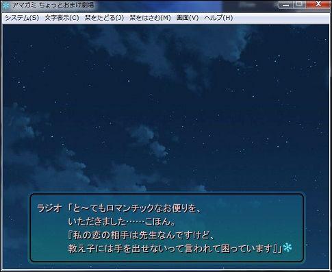 2013-11-05_184854.jpg