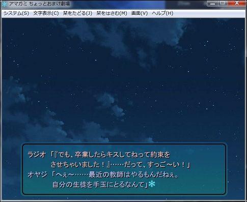 2013-11-05_184912.jpg