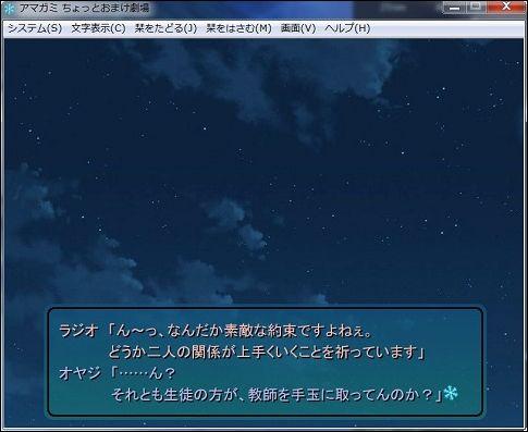 2013-11-05_184922.jpg
