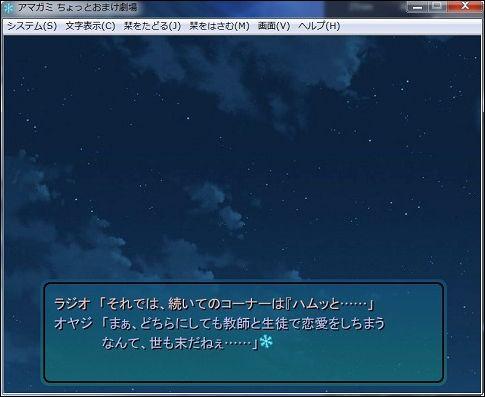 2013-11-05_184930.jpg