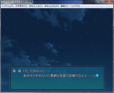 2013-11-05_185456.jpg