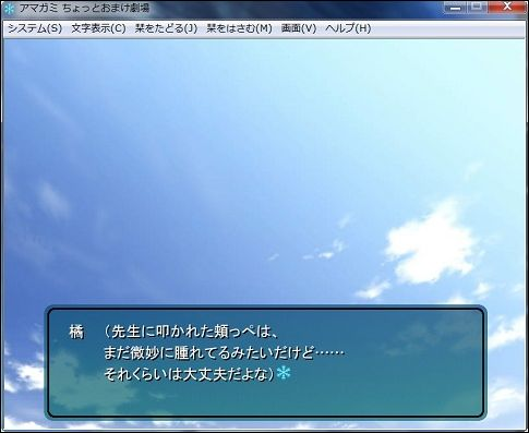 2013-11-05_19213.jpg