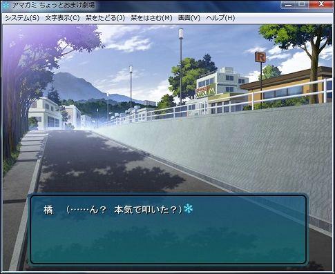 2013-11-06_011745.jpg