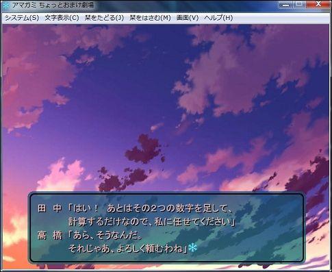 2013-11-06_021317.jpg