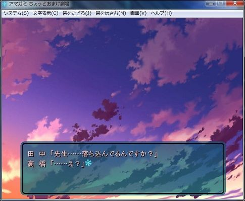 2013-11-06_021800.jpg