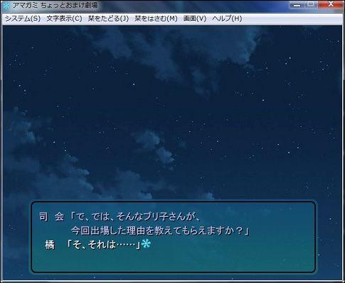 2013-11-06_022721.jpg