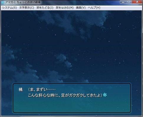 2013-11-06_022742.jpg