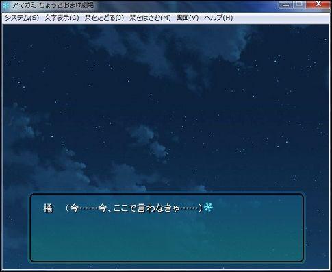 2013-11-06_022747.jpg