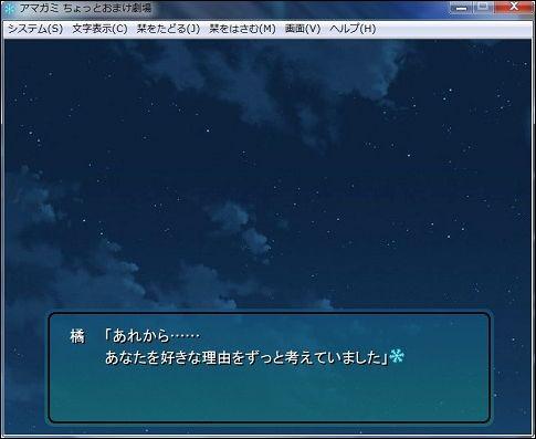 2013-11-06_022935.jpg
