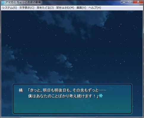 2013-11-06_022955.jpg
