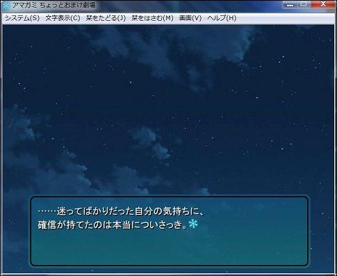 2013-11-06_024118.jpg