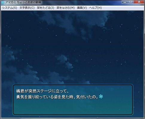 2013-11-06_024129.jpg
