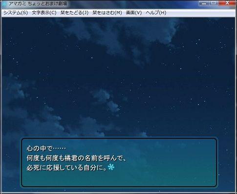 2013-11-06_024140.jpg