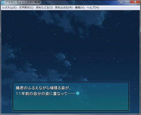 2013-11-06_024151.jpg