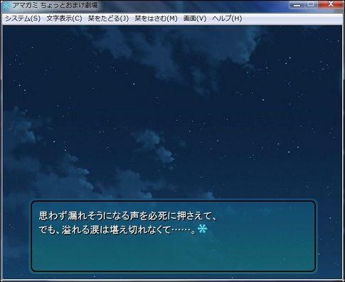 2013-11-06_024203.jpg