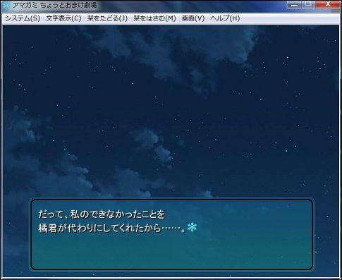 2013-11-06_024212.jpg