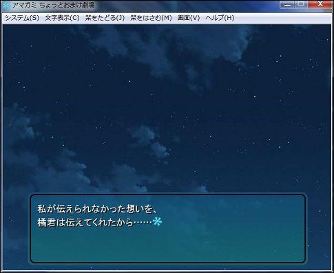 2013-11-06_024223.jpg