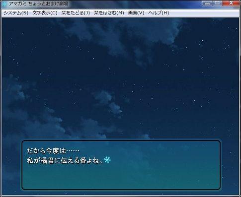 2013-11-06_024231.jpg